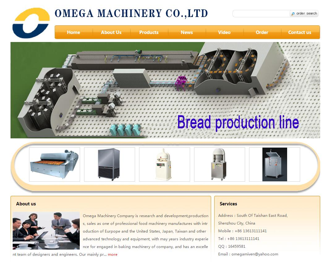 Omega Machinery Co.,LTD